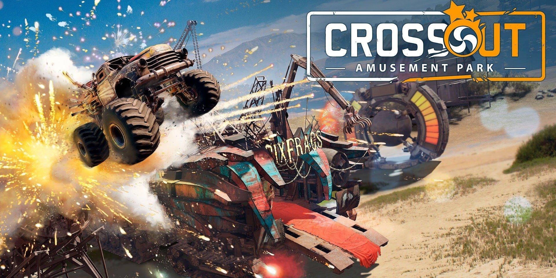 crossout prekybos sistema